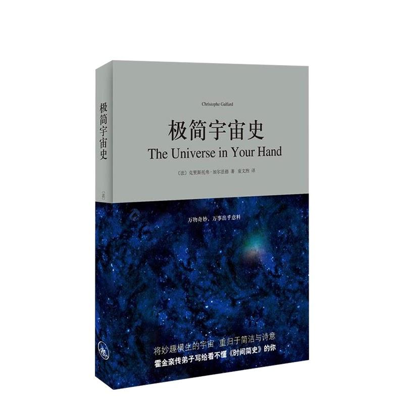 Sách the Universe